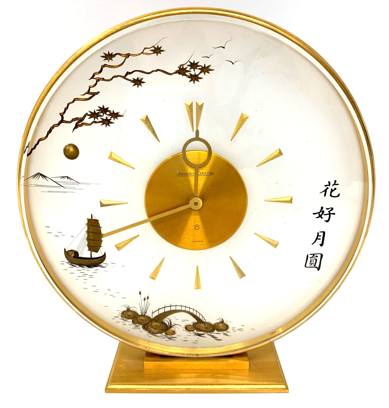 JAEGER-LECOULTRE, A MID CENTURY CLOCK With gilt metal chinoiserie decoration. (h 20cm x diameter