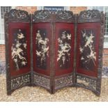 A 19TH CENTURY JAPANESE SHIBAYAMA AND LACQUERED FOUR FOLD SCREEN The pierced carved upper and