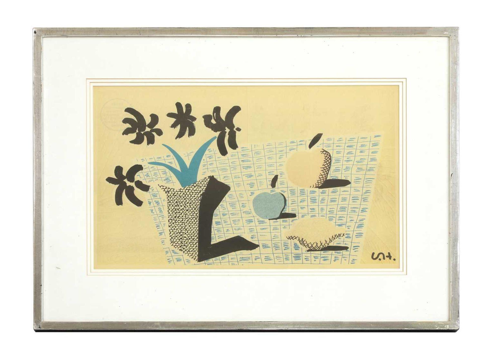 *David Hockney RA (b.1937) - Image 2 of 4