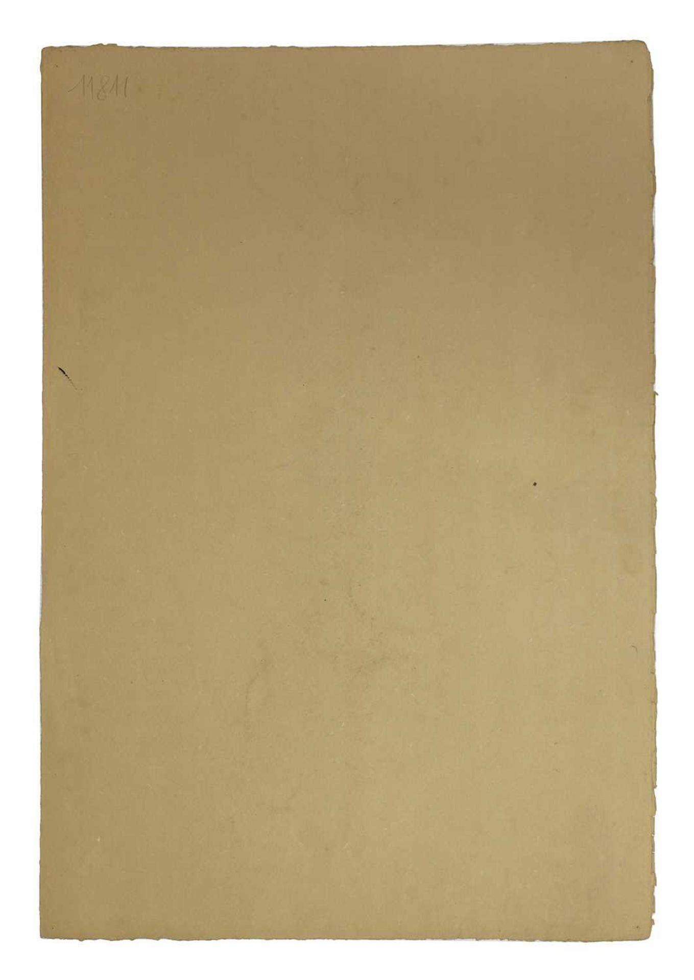 *John Guida (Italian, 1897-1965) - Image 2 of 2