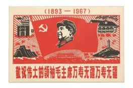 A Chairman Mao poster,