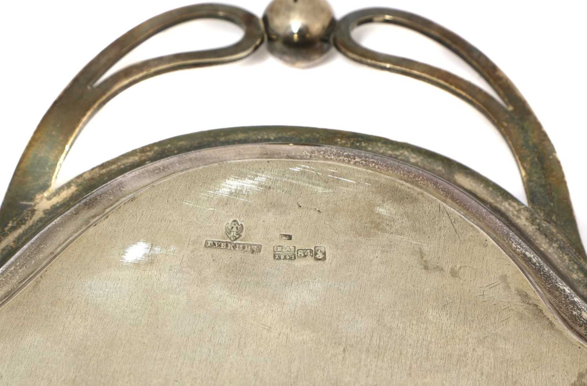 A Russian 84 standard silver twin-handled salver, - Image 2 of 3