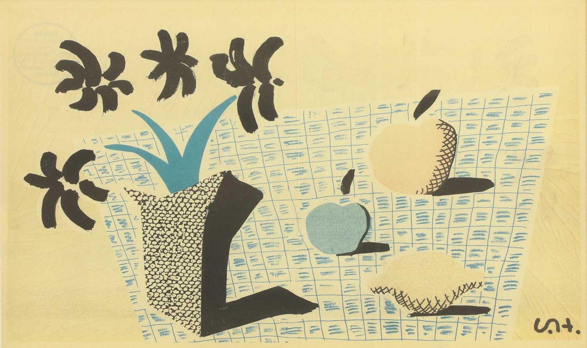 *David Hockney RA (b.1937)