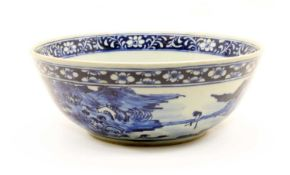 A Modern Chinese blue and white bowl