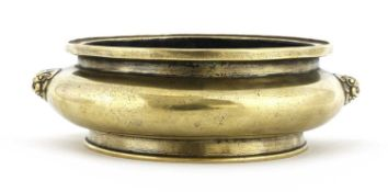 A Chinese bronze incense burner,