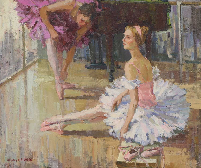 Veronika Shevchuk (Ukrainian, b.1958)