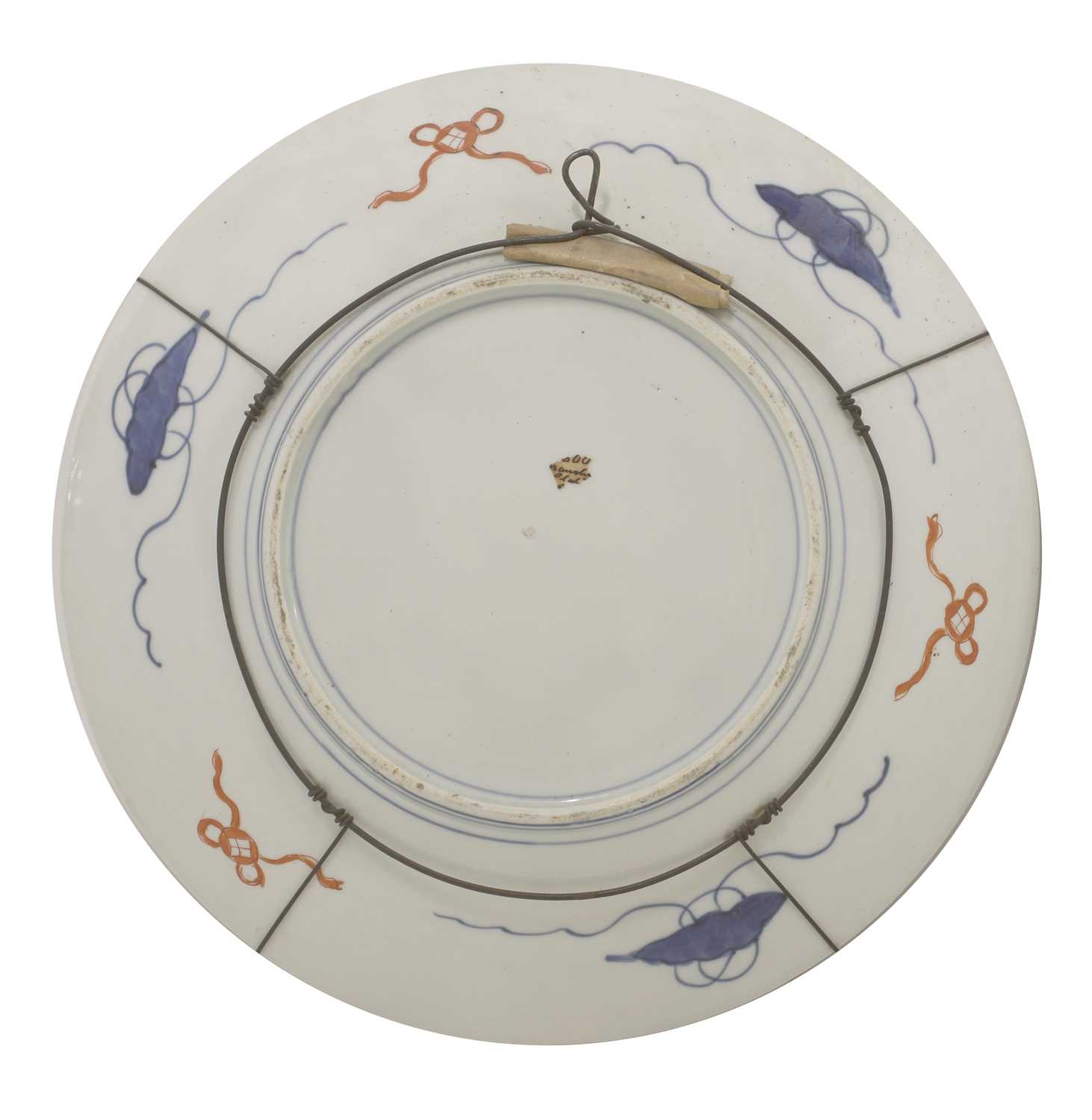 A Japanese Imari charger, - Image 2 of 12