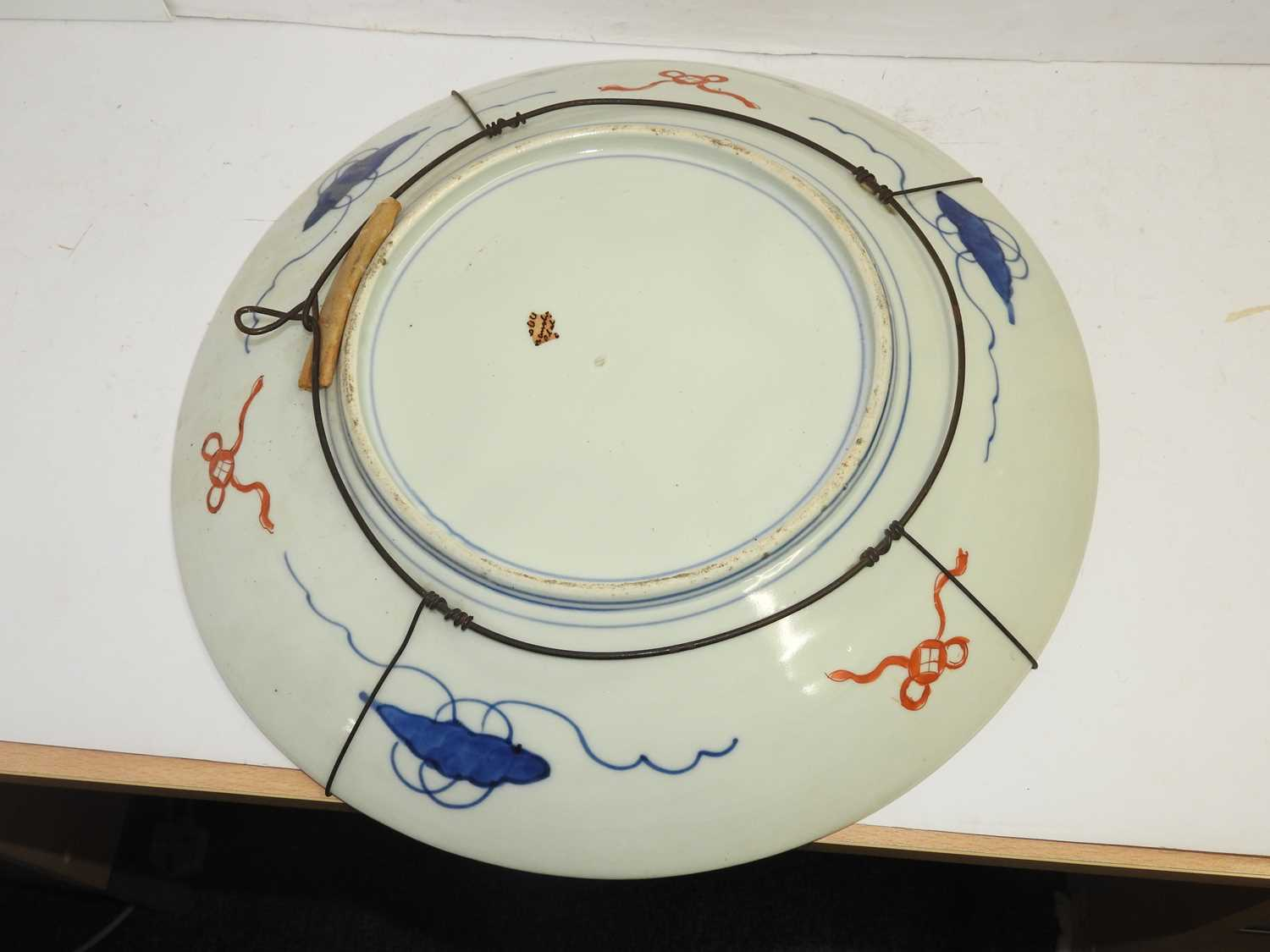 A Japanese Imari charger, - Image 6 of 12