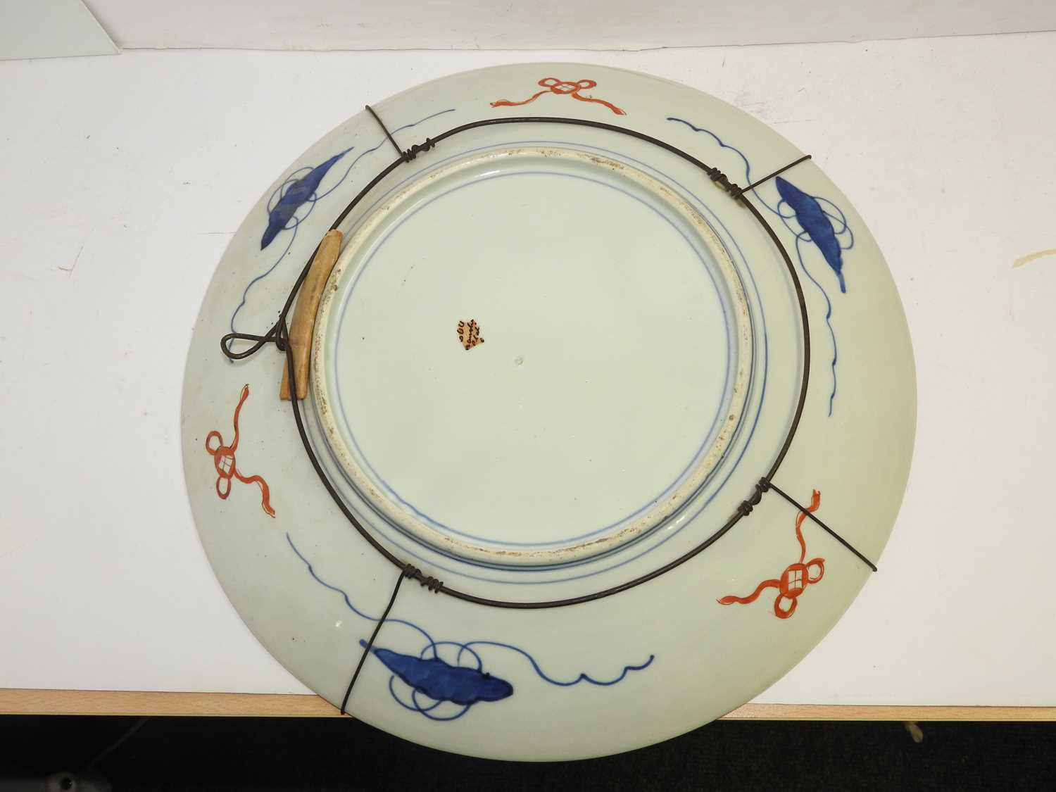 A Japanese Imari charger, - Image 5 of 12