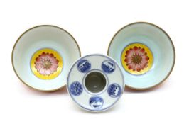 A Chinese famille rose plate,