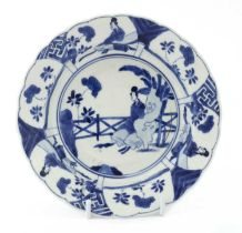 A Chinese blue and white saucer,