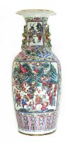 A Chinese Canton enamelled famille rose vase,