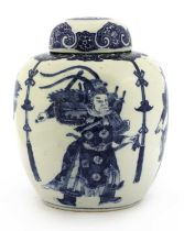 A Chinese export blue and white jar and cover,