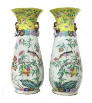 A pair of Chinese famille rose vases,