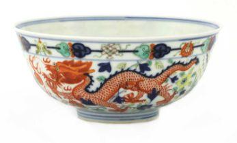A Chinese wucai bowl,