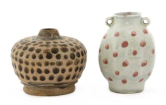 A Chinese earthenware jarlet,