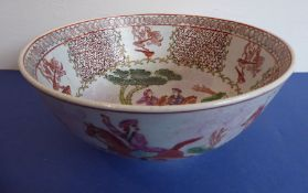 A Chinese porcelain bowl hand-decorated in enamels with European scenes (reproduction) (26cm