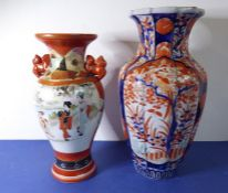 Two early 20th century Japanese vases; one Kutani porcelain baluster-shaped vase with two Dog of