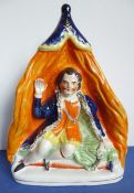 A Victorian Staffordshire figure of the actor David Garrick as Richard III in his tent, excellent