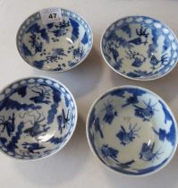 A set of four Qing Dynasty (Daoguang-Tongzhi (early to mid 19th century)porcelain bowls.