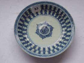 A 17th / 18th centuryChinese porcelain dish hand-decorated in underglaze blue with a flowerhead