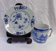 19TH CENTURY CHINESE BLUE & WHITE MUG DECORATED WITH LANDSCAPE SCENE AND 18TH CENTURY CHINESE BLUE