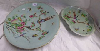 CHINESE CANTON STYLE DISH - 37CM DIAMETER & 1 OTHER SIMILAR