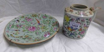 19TH CENTURY CHINESE CANTON FAMILLE ROSE PLATE & SIMILAR TEAPOT