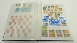 STOCK BOOK OF VARIOUS MINT & USED STAMPS TO INCLUDE CANADA, CEYLON, INDIA,