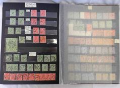 GB STOCKBOOK FROM 1841 TO INCLUDE MULTIPLE PENNY REDS AND TUPENNY BLUES, GEORGE V SEAHORSE,