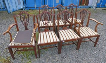 7 MAHOGANY DINING CHAIRS WITH DECORATIVE BACKS ON SQUARE TAPERED SUPPORTS