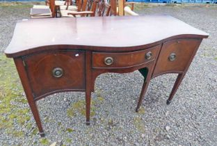 MAHOGANY SIDEBOARD WITH CENTRAL DRAWER FLANKED BY 2 PANEL DOORS ON SQUARE TAPERED SUPPORTS WITH