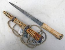 MIDDLE EASTERN DAGGER WITH 24.