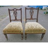 PAIR OF LATE 19TH CENTURY MAHOGANY CHAIRS ON TURNED SUPPORTS