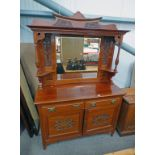 LATE 19TH CENTURY MAHOGANY MIRROR BACKED SIDE BOARD WITH 2 DRAWERS OVER 2 PANEL DOORS ON TURNED