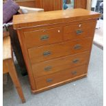 EARLY 20TH CENTURY PINE CHEST OF 2 SHORT OVER 3 LONG DRAWERS ON BUN FEET LENGTH 95CM X HEIGHT 104CM
