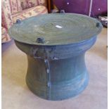 ORIENTAL GREEN METAL LAMP TABLE Condition Report: dimensions: L; 57cm H: 41.