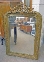 GILT FRAMED MIRROR WITH DECORATIVE CARVING 121CM TALL Condition Report: The width of