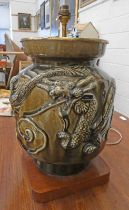 ORIENTAL POTTERY TABLELAMP DECORATED WITH A DRAGON ON HARDWOOD BASE 40CM TALL Condition