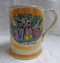 19TH CENTURY FROG MUG WITH SAILOR'S FAREWELL DECORATION - 12CM TALL