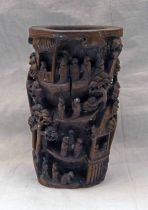 CHINESE CARVED WOODEN BRUSH POT 12.