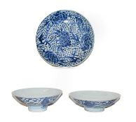 Two 19th century Chinese dishes, seal marks and another Chinese blue and white dish (3)