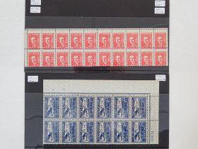 Albania, 1925 President Zogu 10q rose-red, perf 111/2 (SG.196a), mint never hinged block of twenty
