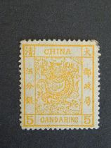 China, 1878-83 5 candarins orange large dragon, SG.3. attractive mint example. Various small