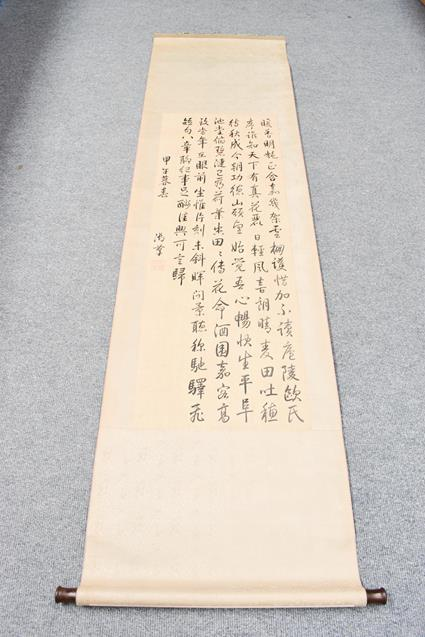 Five 20th century Chinese watercolour scrolls, decorated with landscapes, blossoms and - Image 2 of 15
