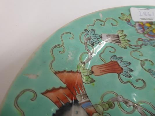 An early 20th century Chinese famille vert plate decorated with butterflies, a smaller famille - Image 3 of 15