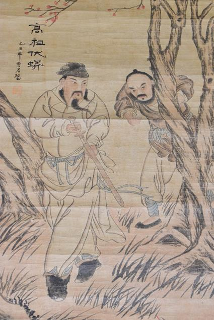 Six 20th century Chinese watercolour scrolls, five decorated with figures in landscapes and one - Image 12 of 18
