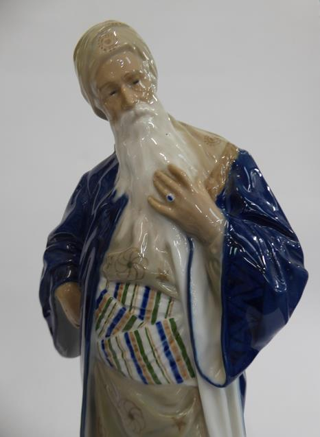 A Royal Copenhagen figure of a bearded man, together with a Royal Copenhagen vase and pin tray ( - Image 4 of 11