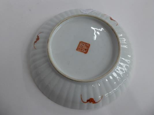 An early 20th century Chinese famille vert plate decorated with butterflies, a smaller famille - Image 7 of 15