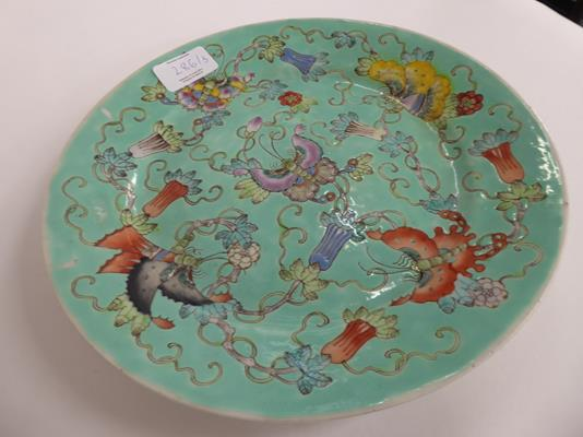 An early 20th century Chinese famille vert plate decorated with butterflies, a smaller famille - Image 2 of 15